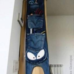 alte jeans verwerten. Black Bedroom Furniture Sets. Home Design Ideas
