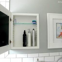 5509918fa98cb picture frame cabinet msc.jpg