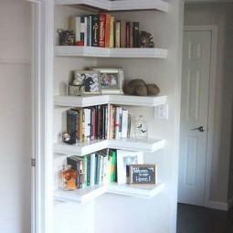 Anywhere bookshelf woohome 2.jpg