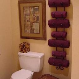 Bathroom towel woohome 3.jpg