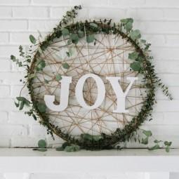 Diy holiday wreath.jpg